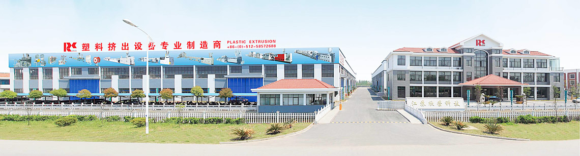 xinrong factory