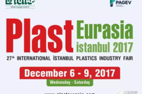 Welcome to PLAST EURASIA 2017